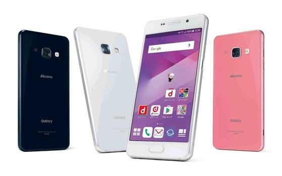 Samsung Galaxy Feel phone