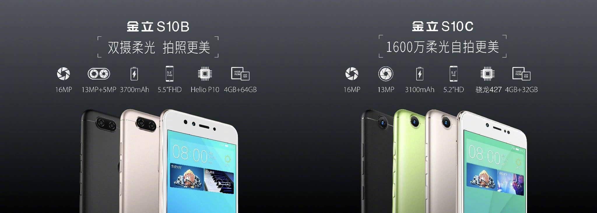 gionee s10b and s10c