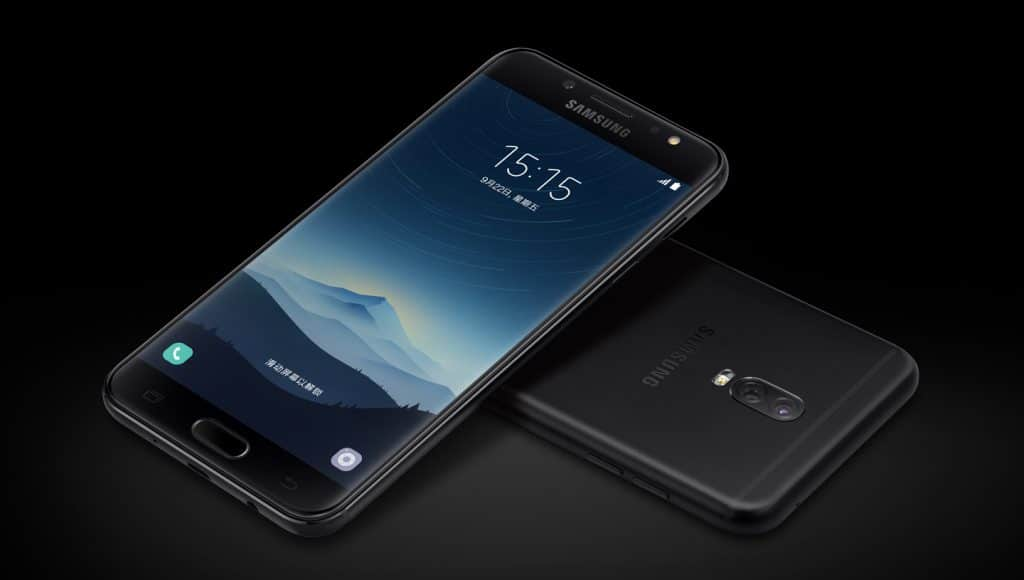 Samsung Galaxy C8 price