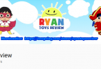 Ryan youtube