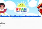 Ryan youtube