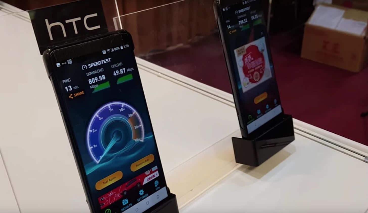 HTC U12 5G Industry