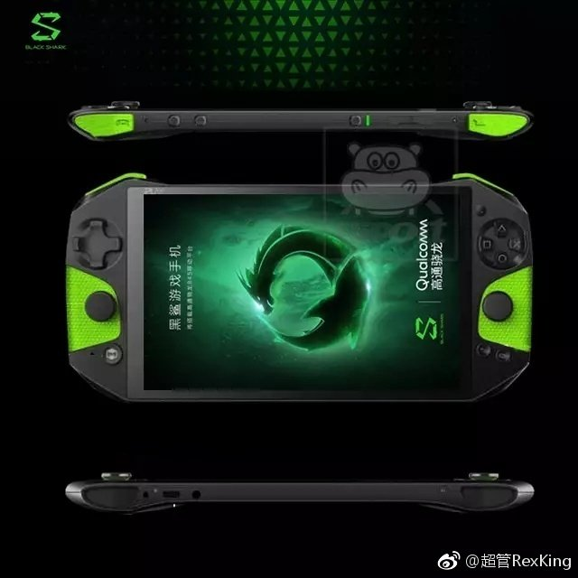 Black Shark handset
