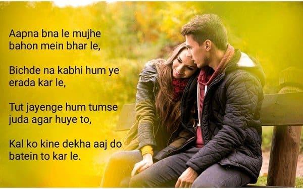 2019 Best Love Shayari in Hindi and English - Romantic