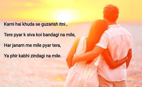 love shayari1