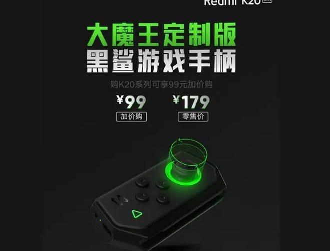 redmi k20 series gamepad