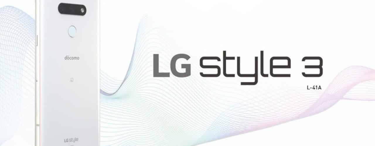 lg style 3
